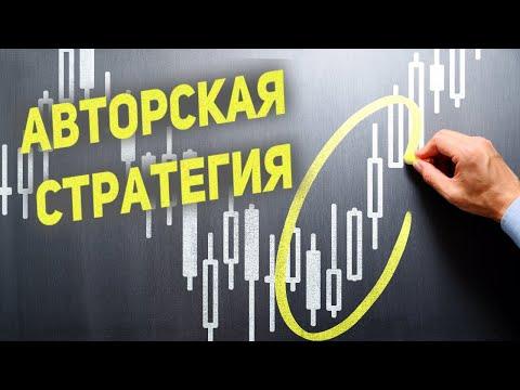 Заработок в интернете на совместных покупках