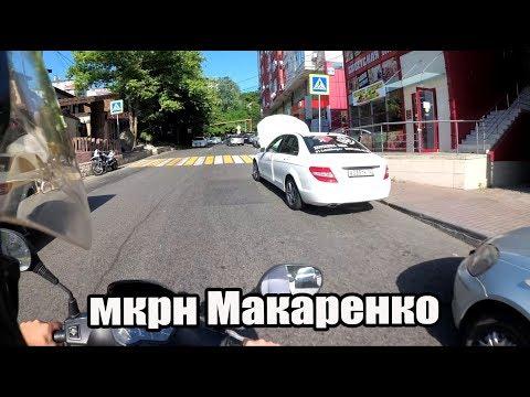 Район Макаренко вдоль и поперек