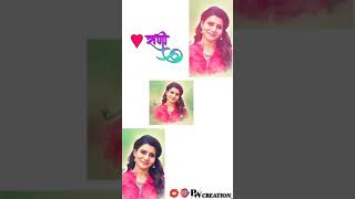 Samantha cute ????❤️ Whatsapp New status __2020 - YouTube