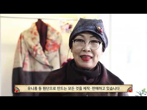 실오라기협동조합 홍보영상