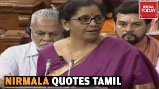 Nirmala Sitharaman Quotes Tamil Verse, Thanks Honest Tax Payers | Live