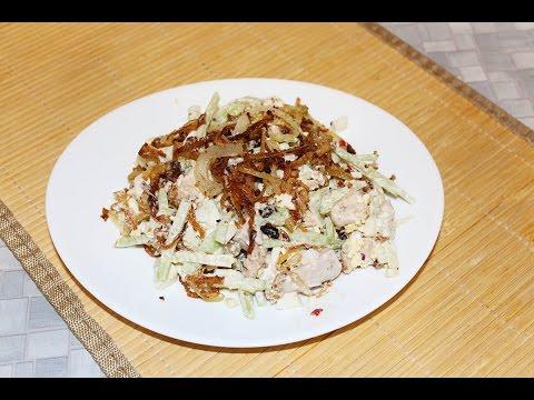 Салат из зеленой редьки с курицей. Очень вкусный, по мотивам салата «Ташкент».