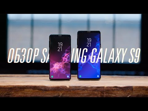 Обзор Samsung Galaxy S9 (64Gb, lilac purple)
