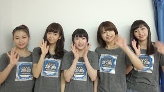 Juice=Juice LIVE MISSION 220 in Taipei &Hong Kong 開催!
