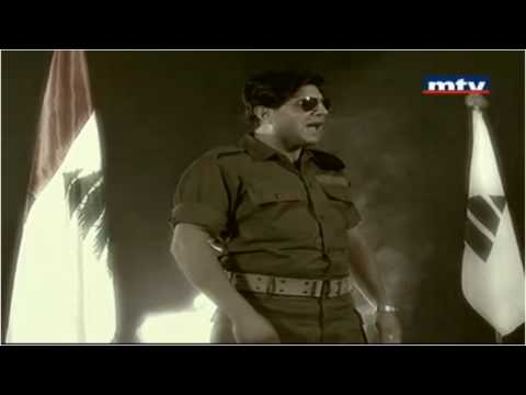 Bachir Gemayel Speech (Fake) Ktir Salbe show (Translated)-6/1/2010