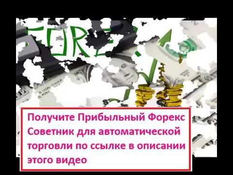 Русские опционы