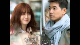 Han Soo Ji (한수지) - Beautiful Sad [Angel Eyes OST]