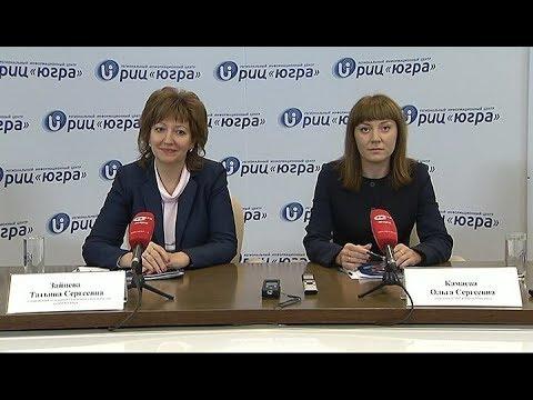 Брифинг РИЦ на тему: «Пенсия грамотного человека и как её получать» 20.09.2017