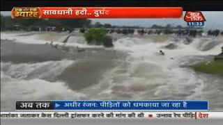 बिहार से महाराष्ट्र तक बाढ़ ने मचाया हाहाकार!