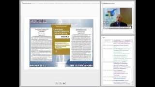 Особенности УМК «Физика. Базовый и углубленный уровни» автора В. А. Касьянова в контексте ФГОС