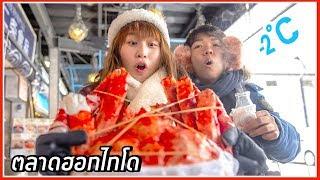 Roaming around Hokkaido Fish Market, Full of Huge Crabs!