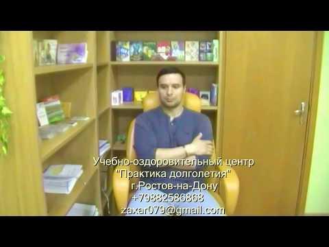 Физическая нагрузка при аденоме предстательной железы