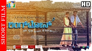 Ringtone New Short Movie Vinay Kannada Short Movies 2018 Best Short Movies