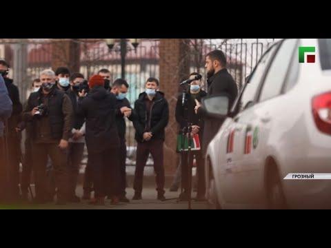 Фонд им. Ахмата-Хаджи Кадырова подарил ЧГТРК «Грозный» новые машины и оборудование