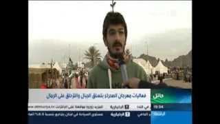 preview picture of video 'فعاليات مهرجان الصحراء وبتسلق الجبال والتزحلق على الرمال'