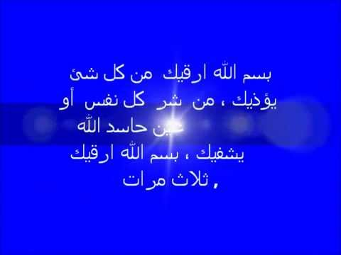 Дуа от порчи и сглаза для правоверных мусульман!
