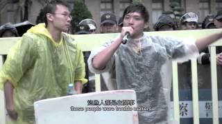 我在台灣,我正青春電影劇照1