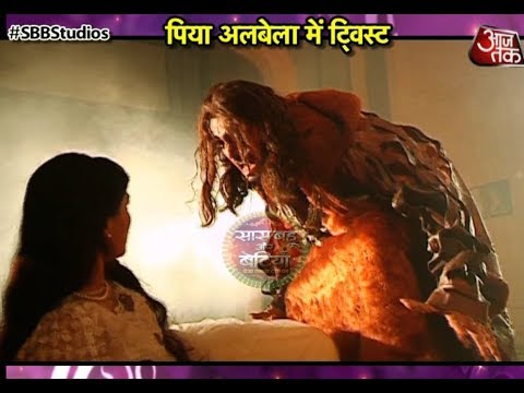 Piya Albela pooja real husband | You are Shocking - смотреть онлайн