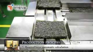 Cut Laver, Korea Laver, Korea Seaweed Manufacturer by Byul Food 별식품