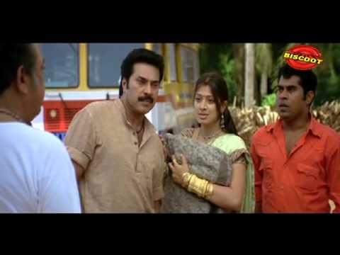 Annan Thampi Malayalam Movie Comedy Scene | Suraj Venjarammoodu | Malayalam Comedy Scenes