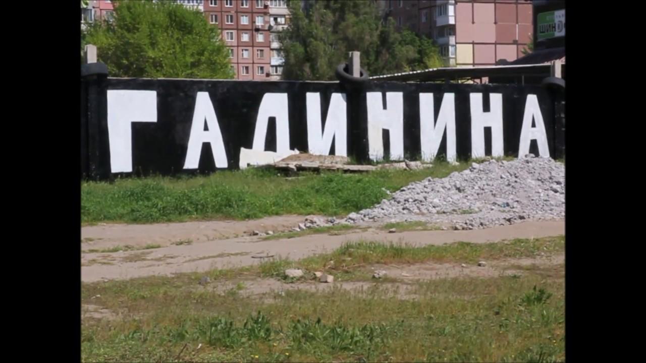 Днепропетровск не терпит рагулей