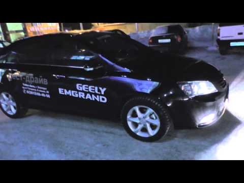 Geely Emgrand EC 7 Luxury 2014. AUTO HD.