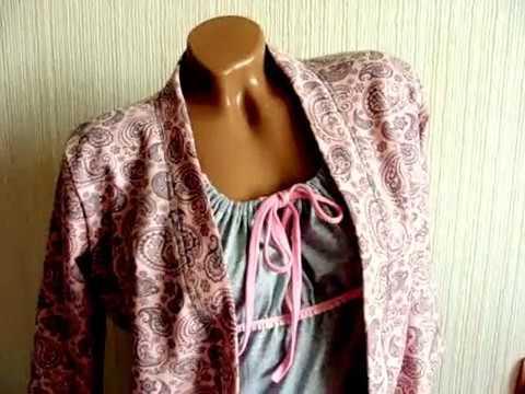 Комплект халат и ночная рубашка для кормления и в роддом.