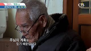 [예고] 7000미라클 땅끝으로_김명동 전도사/화정교회