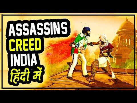 Assassin's Creed INDIA - Assassins of Hindustan!!! - Hitesh KS