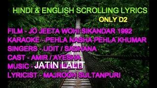 Mp3 Pehla Nasha Background Music Download