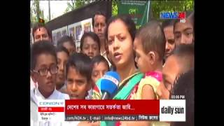 Reaz Hyder Chowdhury report, news24,Children's Festival ccc, dc hill 17 03 2017 News24 05 p