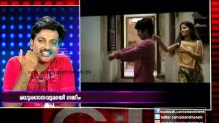 Singer Najeem Arshad on Trivandrum Lodge song