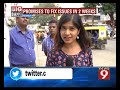 HBR layout Corporator visits the spot - Video