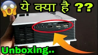 Something New Unboxing || Guess क्या है यह || 2017-2018 Gadgets ||