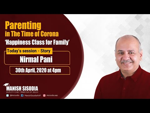 Story - Nirmal Pani || Daily Happiness Class for Families ||