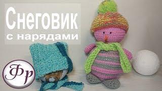 Как сделать снеговика? Розовый снеговик своими руками. Игрушки амигуруми крючком