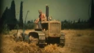 טרקטור להודיה ולשדות(1 סרטונים)