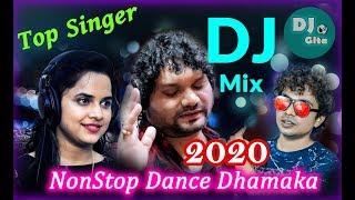 New Year Special || Odia NonStop Dj ReMix 2020 || Dance Dhamak Mix || Dj Gita
