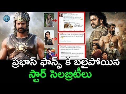 Baahubali 2 Trailer Issue | Prabhas Fans Fired On star Celebrities | jr Ntr | Srividya | Rakul