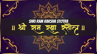 श्री राम Special स्तोत्र | Shri Ram Raksha