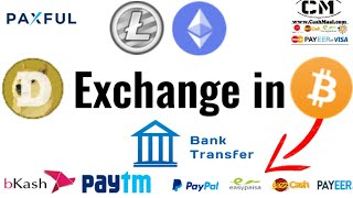 Dogecoin Exchange in Bitcoin Paytm Easypaisa GCash || Litcoin Ethereum dogecoin Exchange in Bitcoin