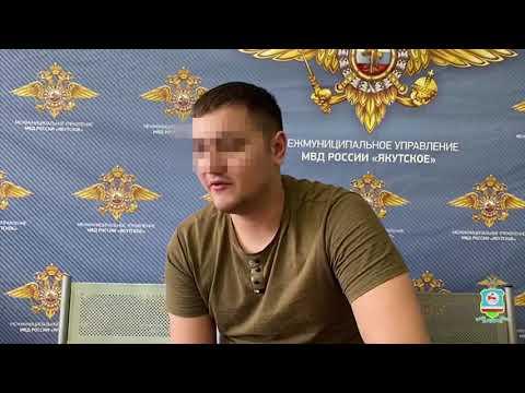20-летний житель Владивостока подозревается в дистанционных хищениях денег у якутян