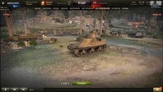 Покупка танка M2 Mediuym и тест в бою.