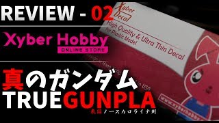 True Gunpla review video for Xyber Decal