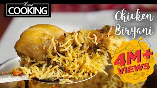 Chicken Biryani | Pressure Cooker  Chicken Biryani Recipe