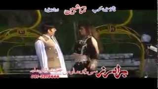 Rahim Shah & Nadia Gul Za Malang Jan Yam New Pashto Tamashbeen Film Hits Song 2014