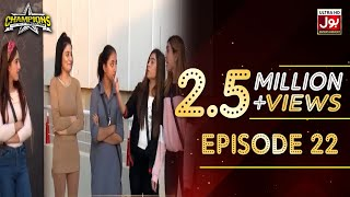 Champions With Waqar Zaka Episode 22 | Champions BOL House | Waqar Zaka Show