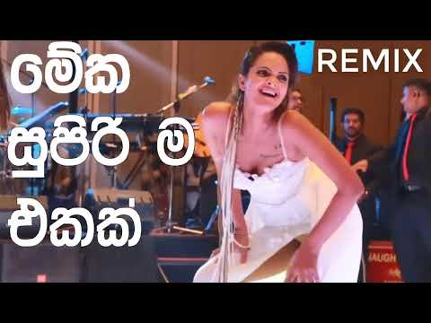 niyare piyanagala remix mp3