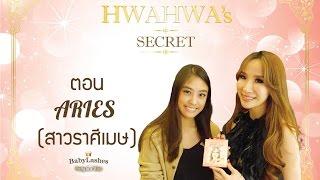 HWAHWA's secret: Aries