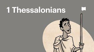 Read Scripture: 1 Thessalonians